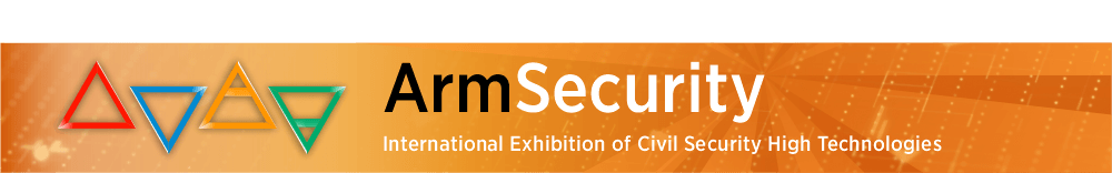 Arm-Security - International Exhibition of Civil Security Technologies
